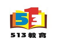 513教育